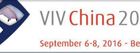 Prossimo appuntamento, VIV Cina 2016